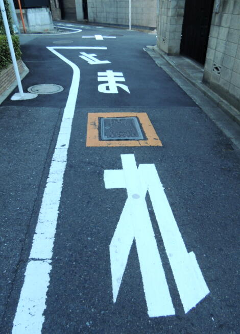 http://www.furoku.tabisanpo.com/201200904001.jpg