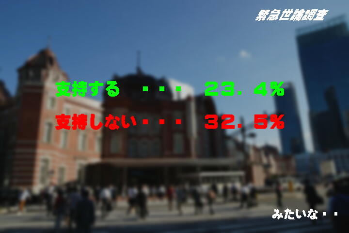http://www.furoku.tabisanpo.com/2012010040020b.jpg