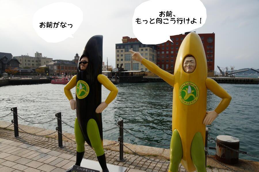 http://www.furoku.tabisanpo.com/2012011050003.jpg