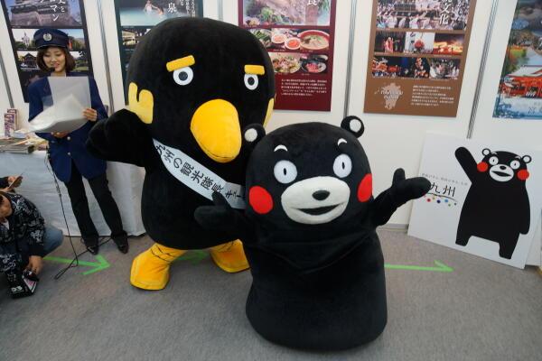 http://www.furoku.tabisanpo.com/2012011160001.jpg