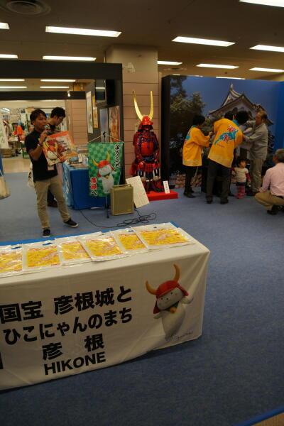 http://www.furoku.tabisanpo.com/2012011160005.jpg