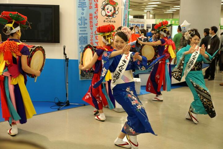 http://www.furoku.tabisanpo.com/2012011200007.jpg