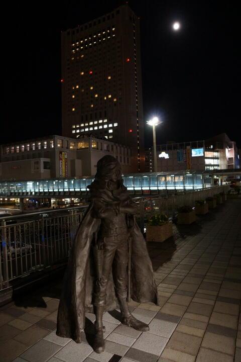 http://www.furoku.tabisanpo.com/2012011290009.jpg