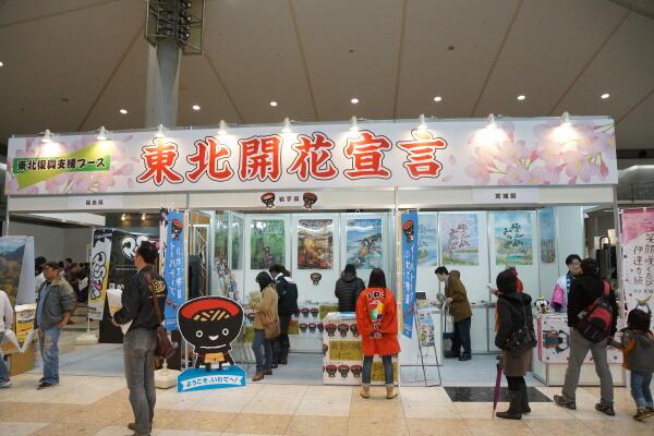 http://www.furoku.tabisanpo.com/2012032512.jpg