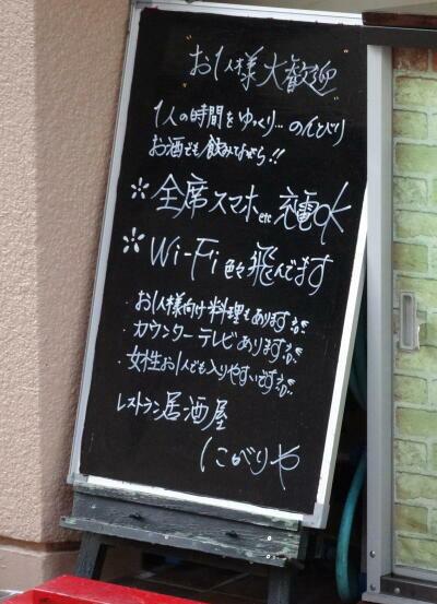 http://www.furoku.tabisanpo.com/2013004028008.jpg