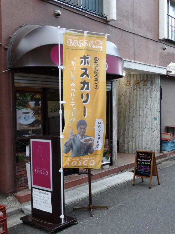 http://www.furoku.tabisanpo.com/2013005004004.jpg