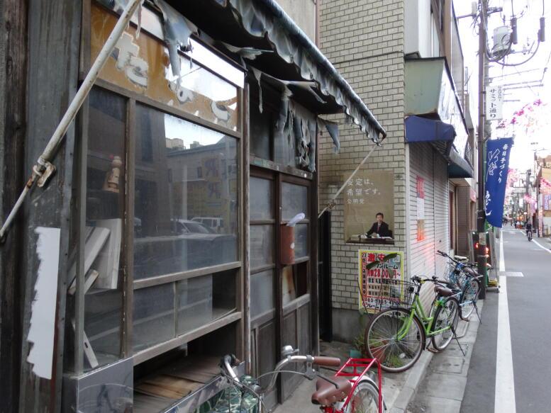 http://www.furoku.tabisanpo.com/2013005004011.jpg