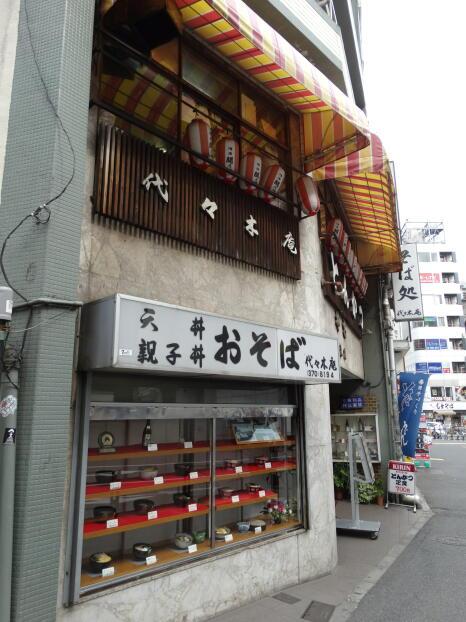 http://www.furoku.tabisanpo.com/2013005017005.jpg