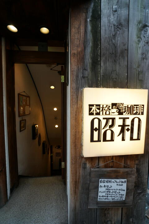 http://www.furoku.tabisanpo.com/2013006008003.jpg