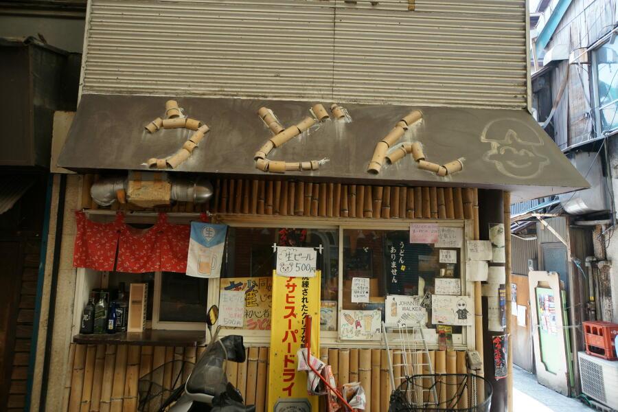 http://www.furoku.tabisanpo.com/2013008290031.jpg