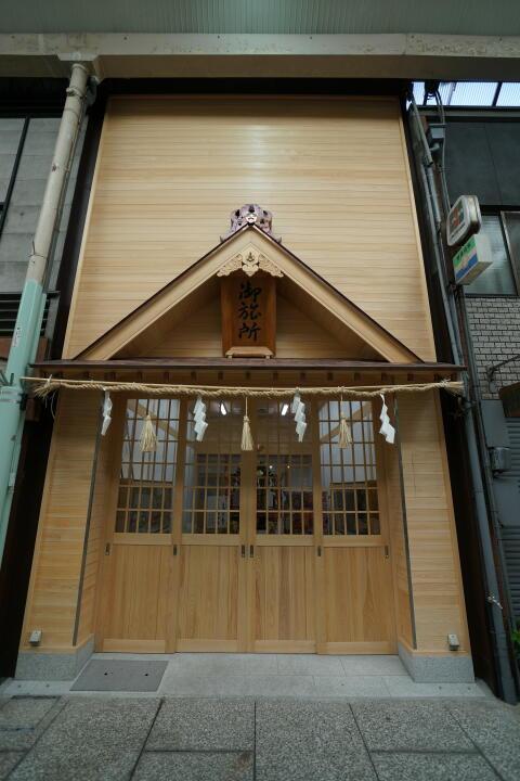 http://www.furoku.tabisanpo.com/2013008290035.jpg