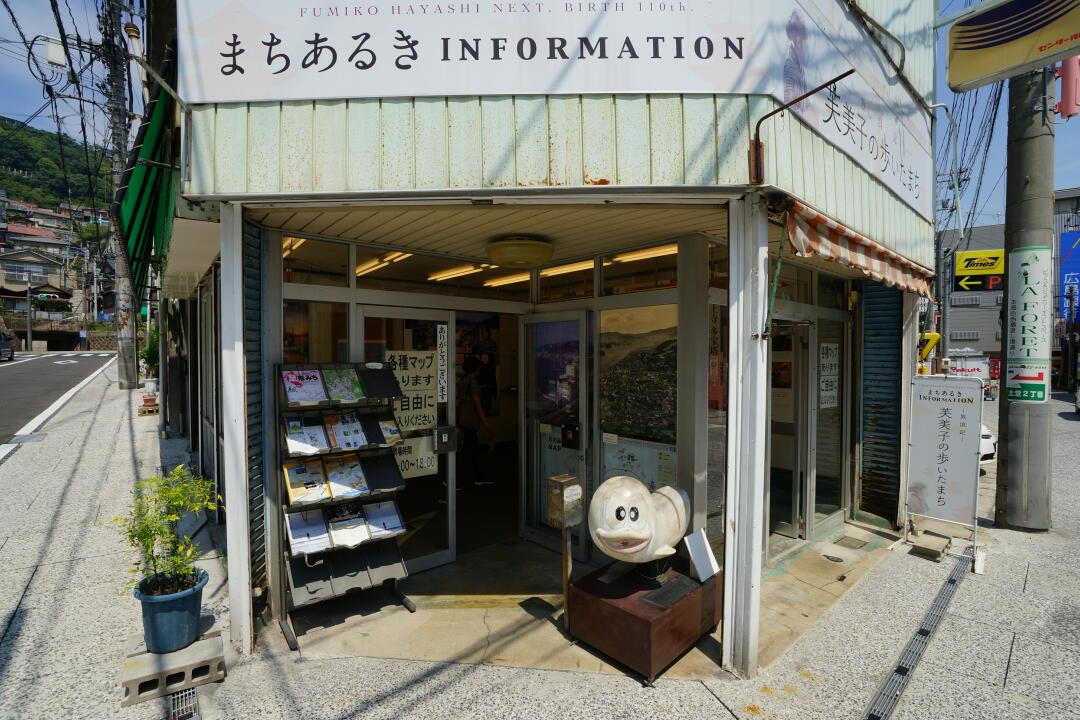 http://www.furoku.tabisanpo.com/2013008290037.jpg