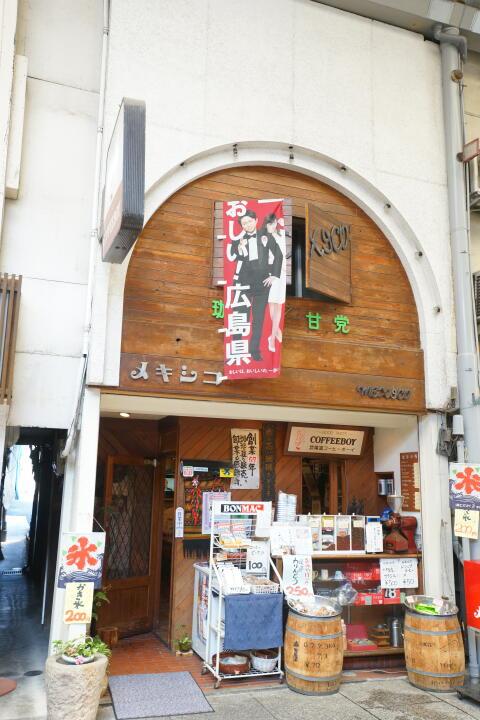 http://www.furoku.tabisanpo.com/2013008290047.jpg