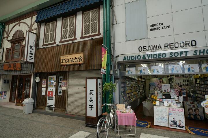 http://www.furoku.tabisanpo.com/2013008290048.jpg