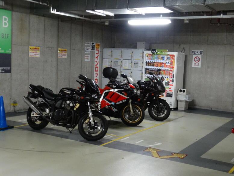 http://www.furoku.tabisanpo.com/2013011210001.JPG