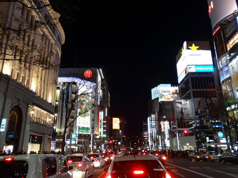 http://www.furoku.tabisanpo.com/2013012220004.JPG
