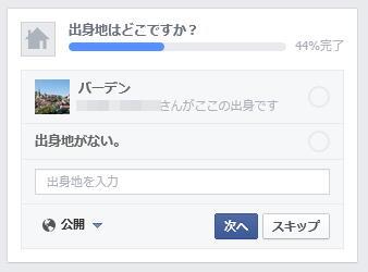 http://www.furoku.tabisanpo.com/2013012300001.JPG