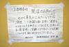 2013006008002.jpg